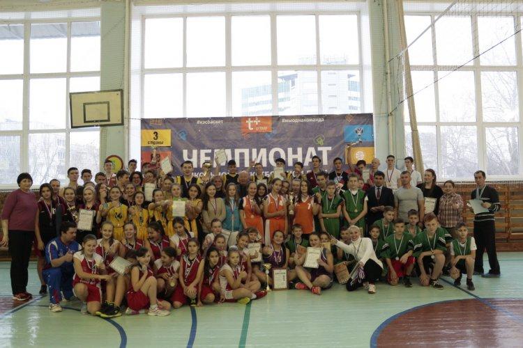 В Уфе завершились районные этапы Школьной баскетбольной лиги «КЭС-БАСКЕТ»