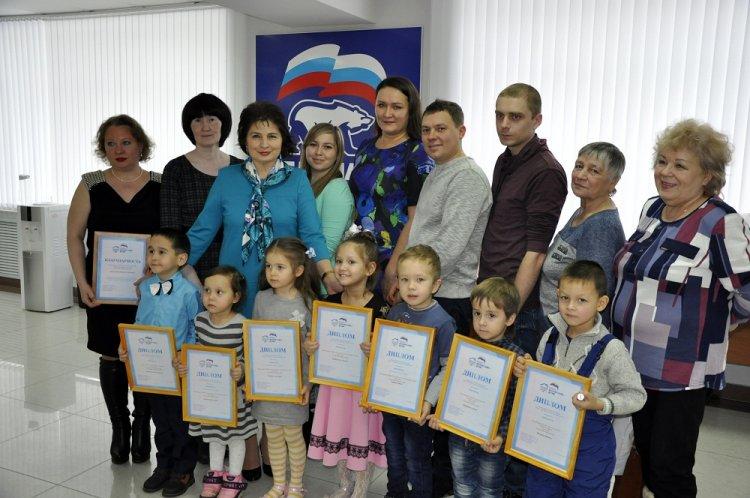 В Башкирии наградили юных художников