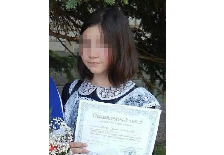 Пропавшую в Башкирии 14-летнюю школьницу нашли мертвой