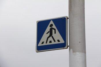 С начала года в Уфе произошло более 600 ДТП с участием пешеходов