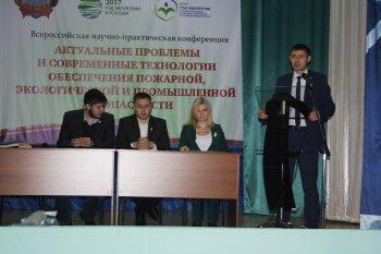 В Стерлитамаке прошел форум молодежи и студенчества