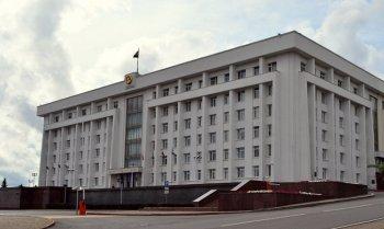 Рустэм Хамитов провёл заседание Президиума Правительства Башкортостана