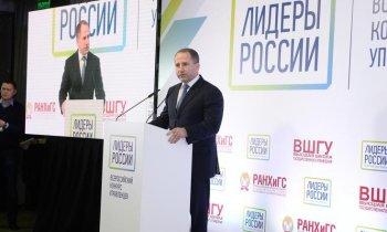 В конкурсе «Лидеры России» жители Башкортостана проявили большую активность