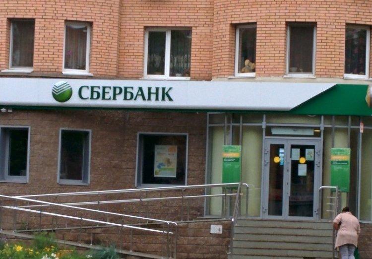 Сбербанк модернизирует сеть банкоматов в Башкирии