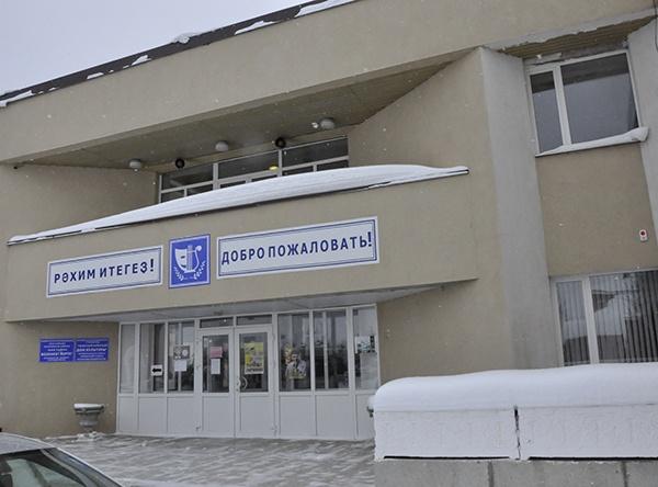 В Башкортостане на поддержку сельских домов культуры направят 53,5 млн рублей