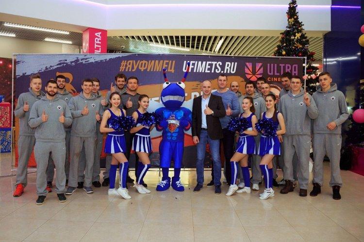 Баскетболисты «Уфимца» встретились с болельщиками