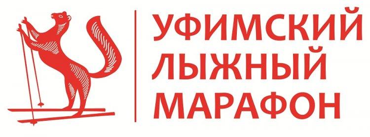 Стартовала регистрация на Уфимский лыжный марафон