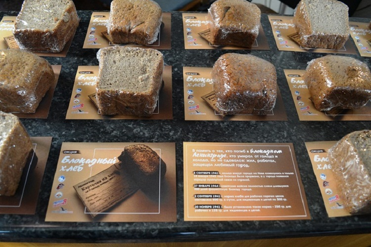 В Башкирии горожанам раздавали «блокадный хлеб»