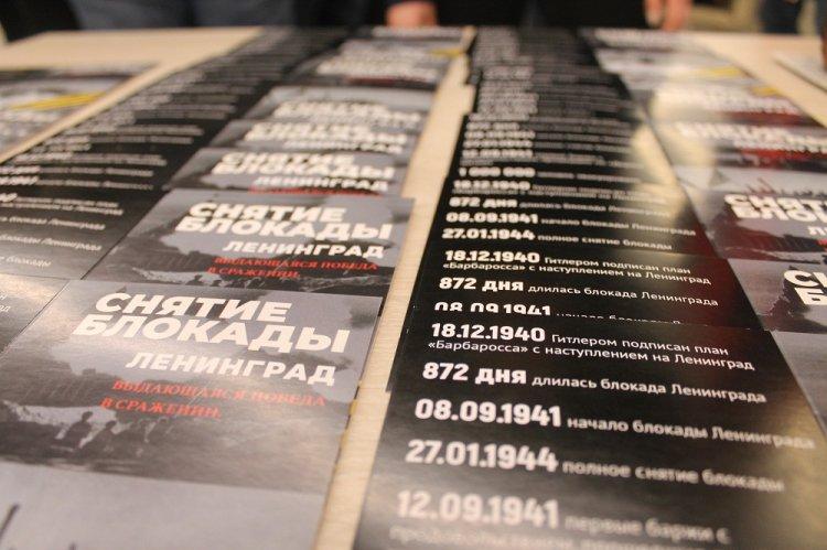 В Башкирии команда «Молодежки ОНФ» приняла участие в акции «Открытка памяти»