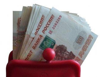 Почему деньги в семье должны храниться у жены