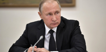 Президент России Владимир Путин прибыл в Уфу