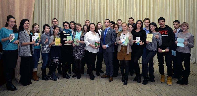 В Стерлитамакском районе прошел III Молодежный образовательный форум «Развитие молодежных инициатив»