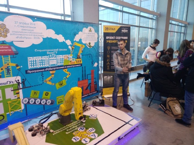 Стерлитамакский филиал БашГУ представил площадку на выставке WorldSkills Russia