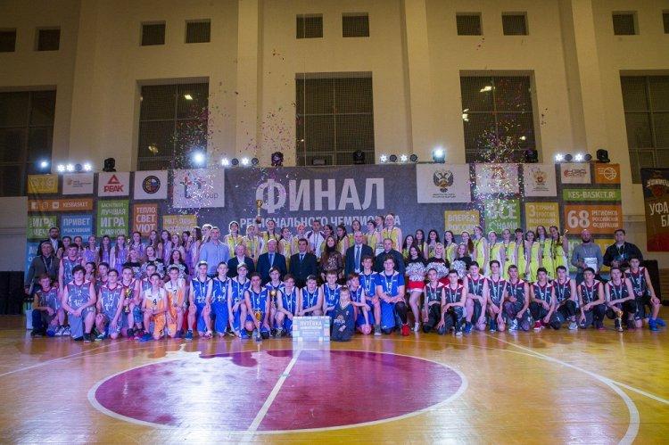 В Уфе торжественно прошел финал Школьной баскетбольной лиги «КЭС-БАСКЕТ» Республики Башкортостан