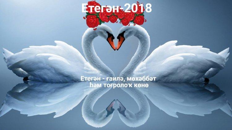 В Стерлитамаке в рамках праздника «Етеган» пройдет танцевальный флешмоб
