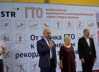 В Стерлитамаке стартовал фестиваль «ГТО»