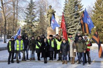 В Башкортостане стартовал патриотический автопробег «От Героя к Герою».