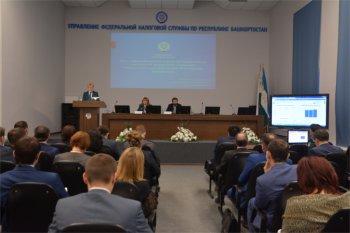 В УФНС РФ по РБ прошел семинар по ознакомлению с практикой реализации мероприятий реформы контрольно-надзорной деятельности