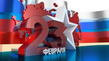 Опрос показал отношение россиян к Дню защитника Отечества