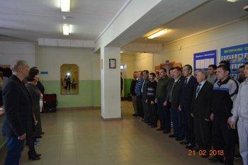 В Стерлибашевском районе РБ состоялся мужской спортивный фестиваль