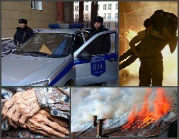 В Уфе сотрудники Росгвардии на руках вынесли пожилую женщину из горящего дома