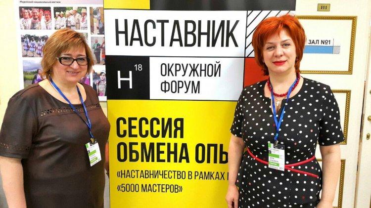 Проект предпринимателя из Башкирии признан одним из лучших в Приволжье