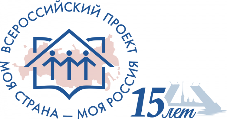 Жители Башкирии примут участие во Всероссийском конкурсе «Моя страна – моя Россия»