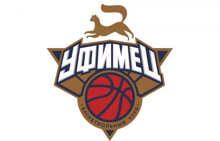 «Уфимец» проведет заключительные в этом сезоне домашние игры баскетбольной Суперлиги