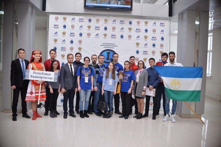 Студенты из Башкортостана приняли участие в Интеллектуальной олимпиаде Приволжья