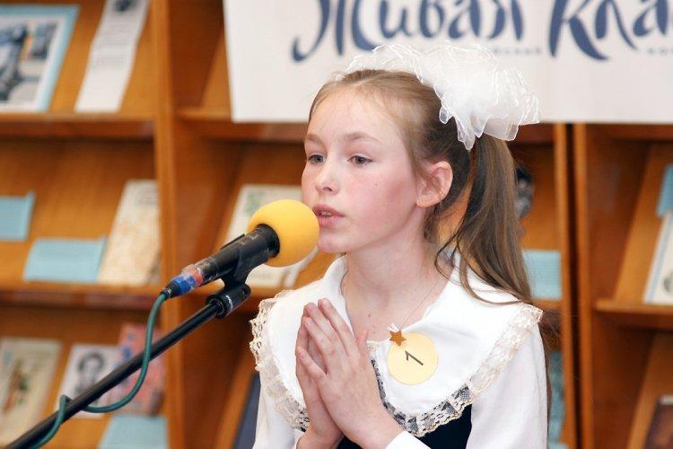 В Башкирии пройдет региональный финал конкурса юных чтецов  «Живая классика» 2018