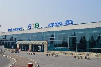 В аэропорту Уфы прошла экскурсия для участников флешмоба в соцсетях