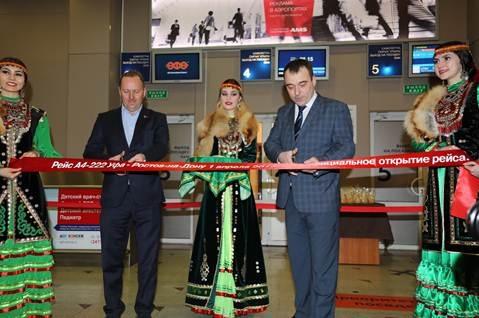 В аэропорту «Уфа» прошло торжественное открытие первого рейса авиакомпании «Азимут» в столицу Башкирии