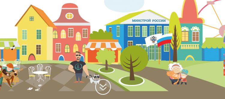 Жители многоквартирных домов Башкирии могут выиграть 1 млн рублей на благоустройство своего двора