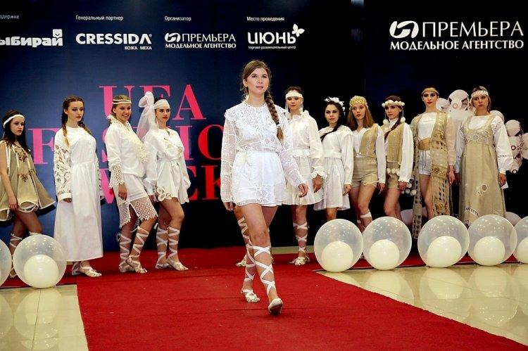 В Уфе состоится Неделя моды с участием Дома моды В. Зайцева