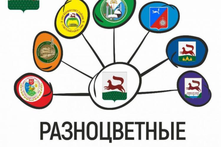 В столице Башкирии пройдут «Разноцветные субботники»