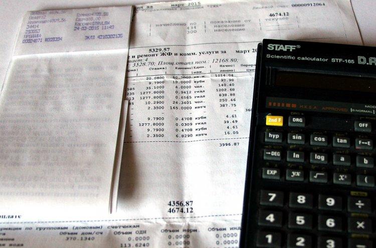 В России с 1 июля могут вырасти коммунальные платежи