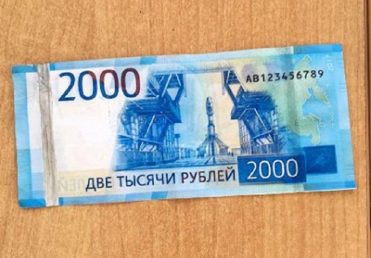 В Башкирии ушлая женщина рассчиталась в магазине напечатанными на принтере деньгами