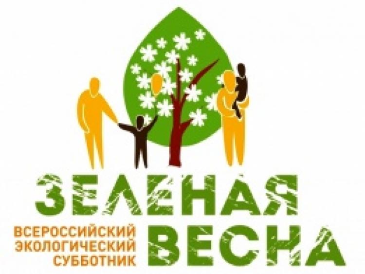 Предприятия Башкортостана могут принять участие во Всероссийском эко-субботнике «Зелёная весна»