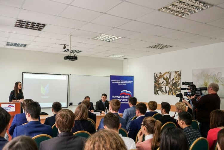 В Уфе состоялось открытие Школы политического лидерства РБ
