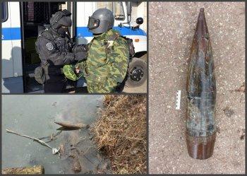 В Башкирии саперы ОМОНа Росгвардии обследовали обнаруженный рыбаком в реке боеприпас