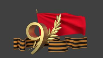 Акция «Георгиевская ленточка» стартует в Стерлитамакском районе