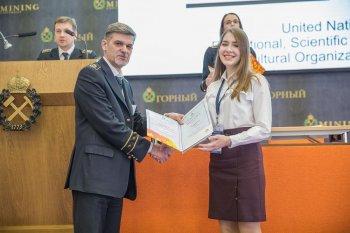 Студентка из Уфы стала лауреатом форума-конкурса «Проблемы недропользования»