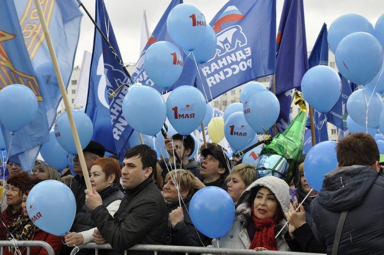 В Уфе состоялся митинг, посвященный празднику Весны и Труда