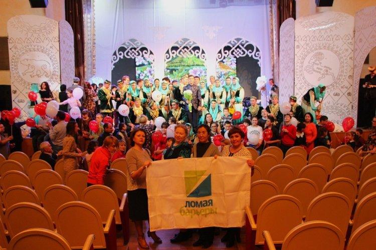 Социальная акция в поддержку детей-инвалидов «Погуляй со мной» прошла в Башкирии