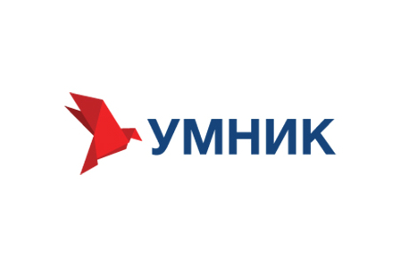 В Башкирии стартовал прием заявок на отборочный этап конкурса «УМНИК»