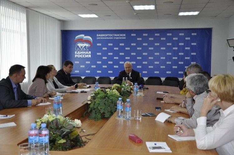 В Башкирии регистрацию на предварительное голосование прошли 663 человека