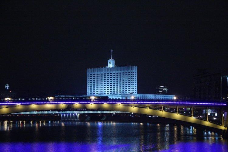 Утвержден новый состав правительства России