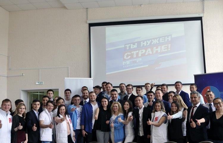 В Башкортостане самое массовое участие молодежи в предварительном голосовании – федеральный наставник