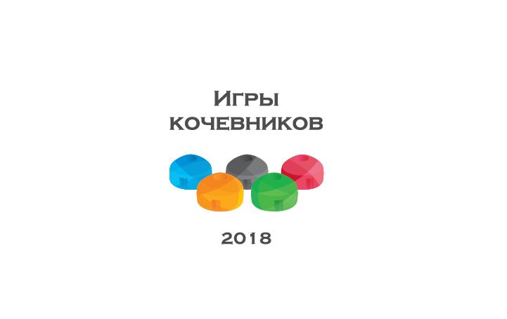 В Башкирии впервые состоятся  «Игры кочевников»