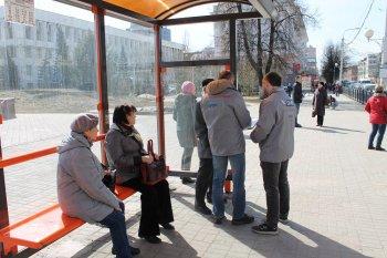 ОНФ проверил состояние остановок общественного транспорта в Уфе, Стерлитамаке и Белорецке